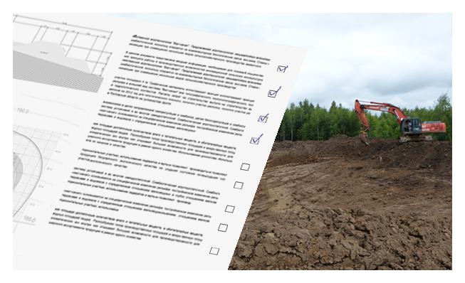 Авторский надзор за постройкой проектов премакультуры Зеппа Хольцера от бюро Земелематика